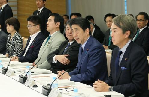 Quyết định tăng mức lương tối thiểu ở Nhật Bản năm 2019 2