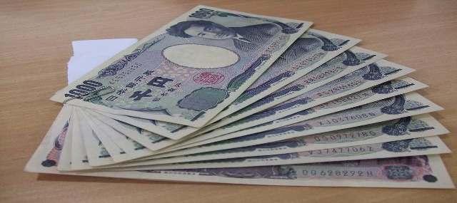 Thủ tục lấy lại thuế thu nhập tại Nhật Bản cho du học sinh sắp về Nước 2