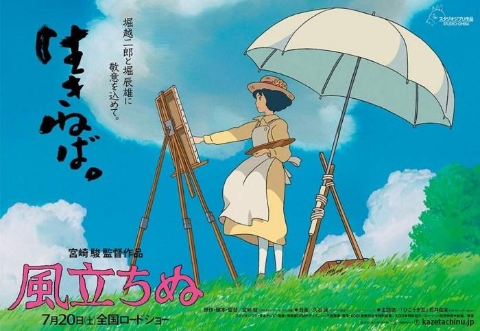 10 Bộ phim nhất định phải xem khi học tiếng Nhật - ảnh 6