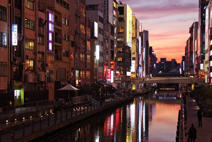 Cẩm nang văn hóa Nhật Bản - ảnh 3