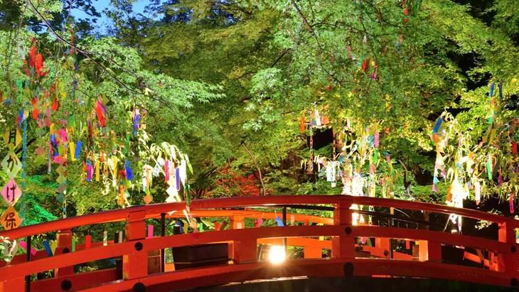 Cẩm nang văn hóa Nhật Bản - ảnh 4