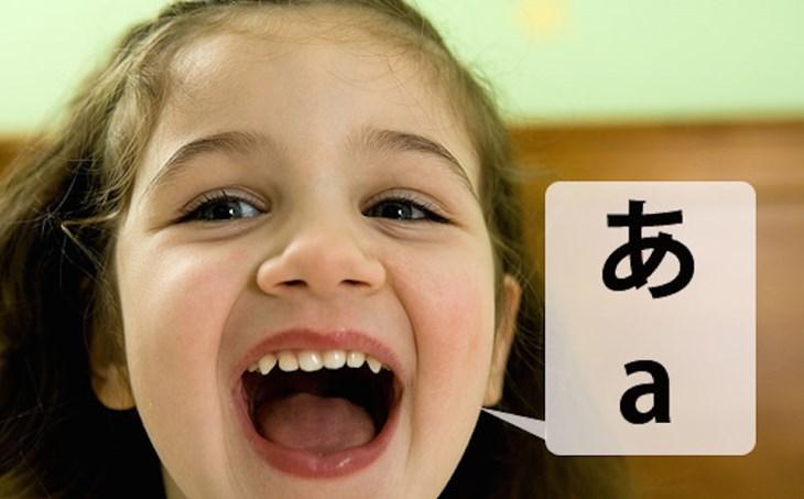 Phát âm tiếng Nhật chuẩn !!! Người Nhật còn không làm được - ảnh 1