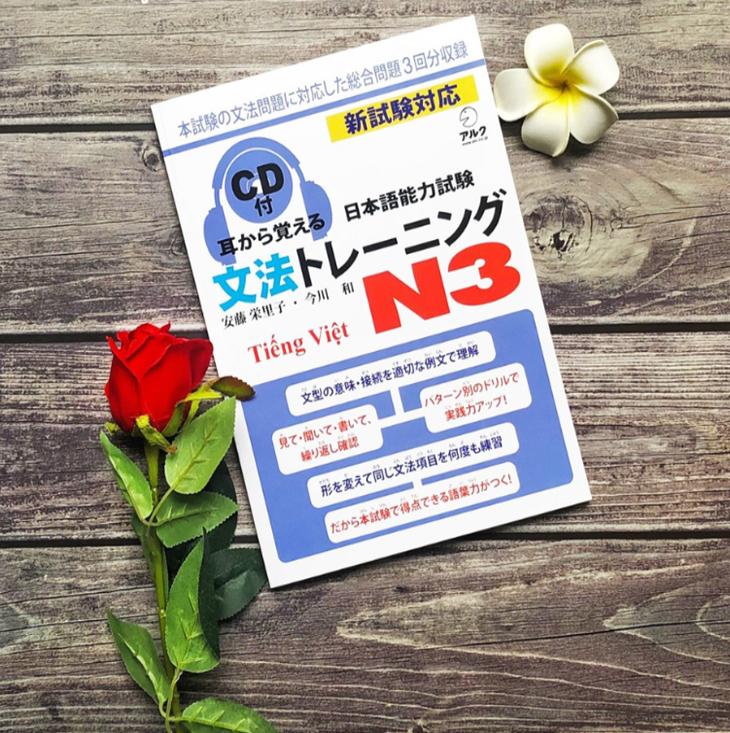 Học tiếng Nhật phải biết 5 cuốn sách này ( phần 2 ) - ảnh 4