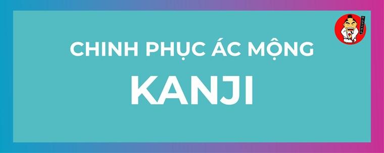 Học Kanji mà không hiệu quả? Đây là lối thoát dành cho bạn