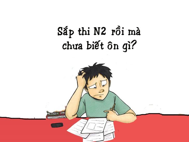 Tại sao nên thi thử JLPT trước khi bước vào kỳ thi thật? - ảnh 2
