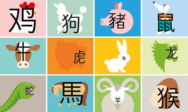 80 Bộ thủ tiếng Nhật và những sai lầm khi học Kanji - ảnh 3