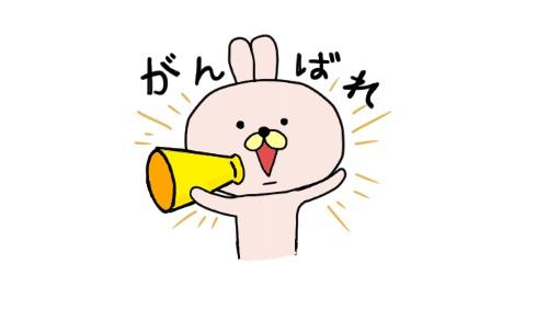 5 Mẫu câu giao tiếp tiếng Nhật phổ biến nhất trong lớp học - ảnh 1
