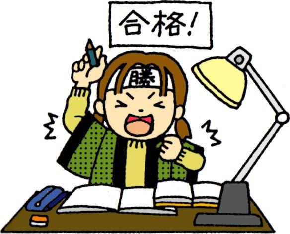 5 Mẫu câu giao tiếp tiếng Nhật phổ biến nhất trong lớp học - ảnh 2