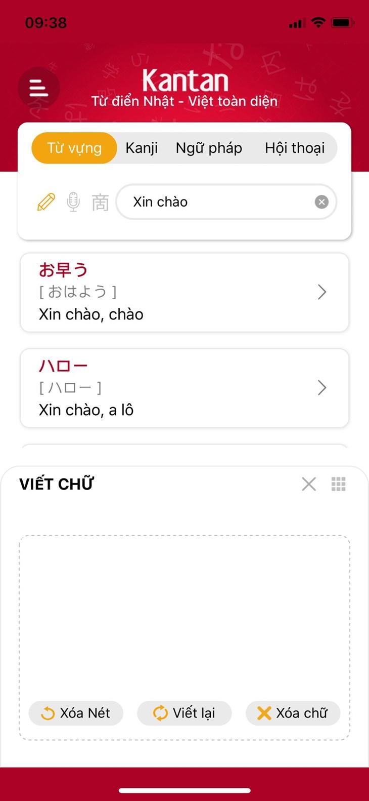Từ điển Kantan - Song ngữ Việt Nhật hàng đầu Việt Nam - ảnh 3