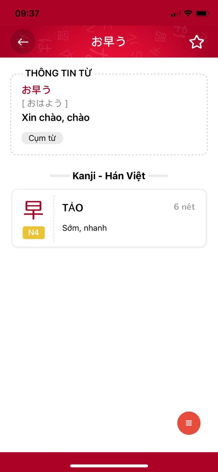 Từ điển Kantan - Song ngữ Việt Nhật hàng đầu Việt Nam - ảnh 2