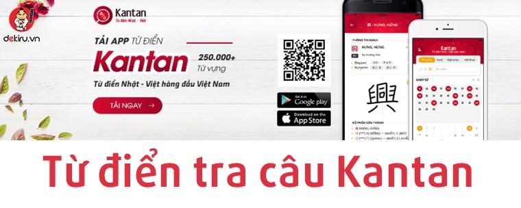 Từ điển Kantan - Song ngữ Việt Nhật hàng đầu Việt Nam
