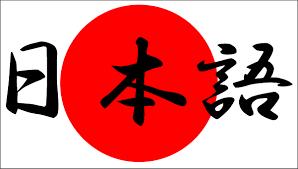 Điểm khác biệt giữa 「は」 VÀ「が」trong tiếng Nhật - ảnh 3