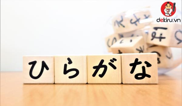 Cấu trúc câu của tiếng Nhật tương đối đơn giản