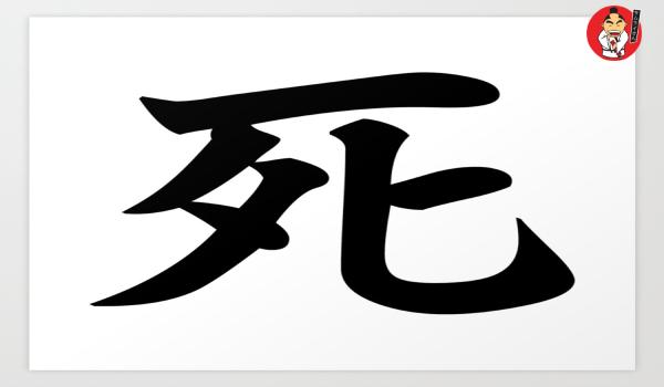 Học Kanji với giáo trình giúp tăng hiệu quả học tập