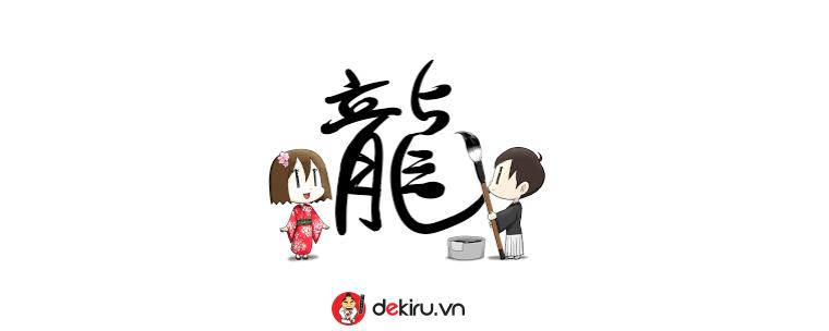 Bỏ túi cách học Kanji hiệu quả từ du học sinh Nhật