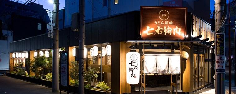 Các từ tiếng Nhật thông dụng trong nhà hàng
