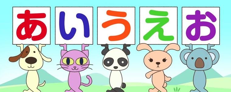 Bắt đầu học tiếng Nhật như thế nào hiệu quả