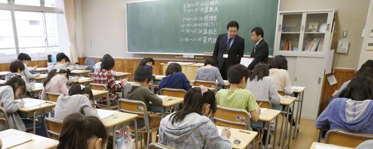 Sự khác biệt giữa trợ từ tiếng Nhật「は」và「が」