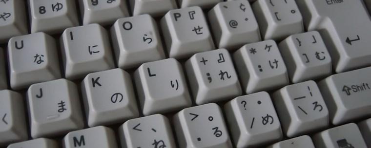 Hướng dẫn tải bàn phím tiếng Nhật và cách sử dụng