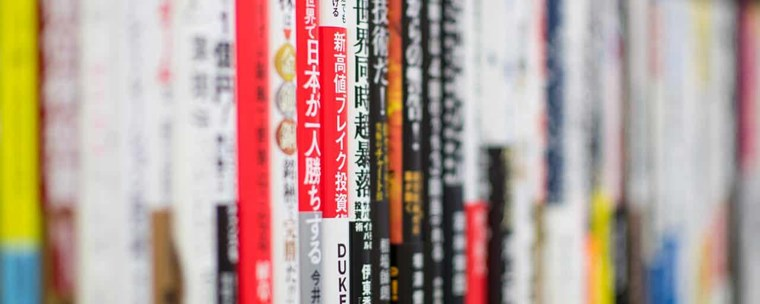 Giáo trình tự học tiếng Nhật hiệu quả tại nhà